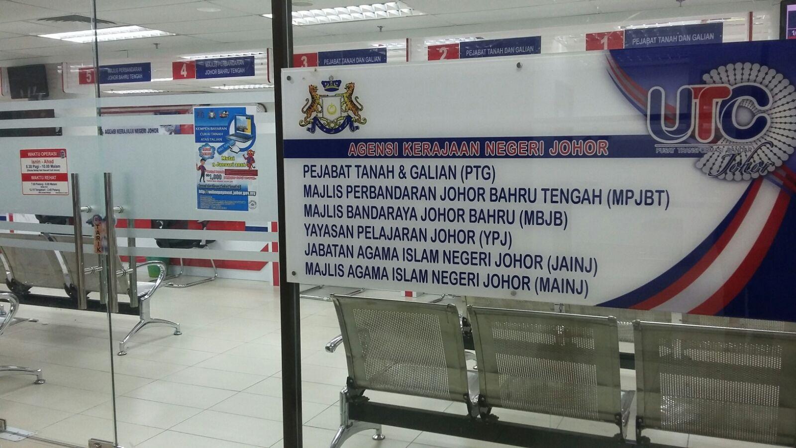 Galleria Kotaraya Utc Johor Directory